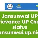 Jansunwai UP and Grievance UP Check status Jansunwai UP Nic