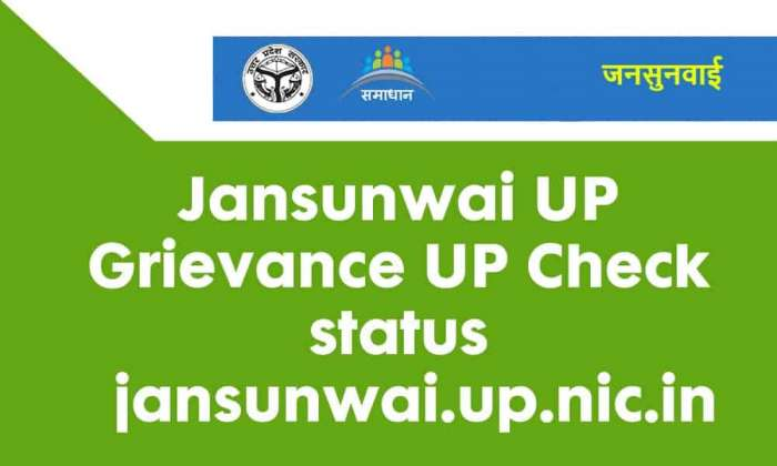 Jansunwai UP Grievance UP Check status jansunwai.up.nic.in