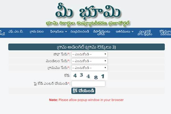 Mee Bhoomi Pahani Andhra Pradesh