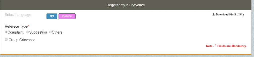 Register Grievance Jansunwai UP