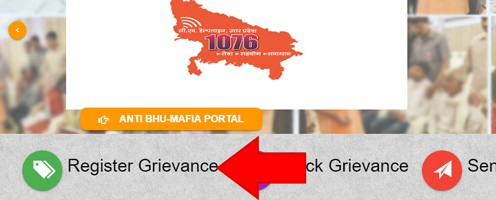 Register Grievance Jansunwai UP Online