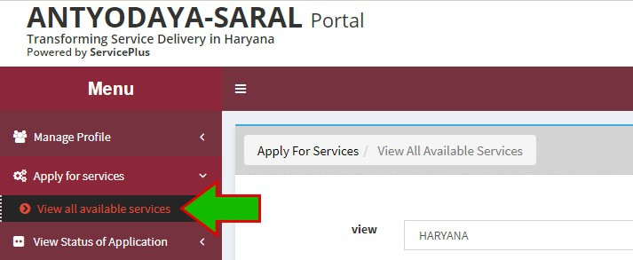 Saral Haryana Dashboard Page