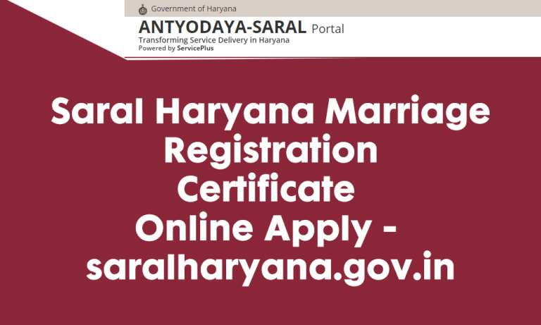 Saral Haryana Marriage Registration Certificate Online Apply saralharyana.gov.in