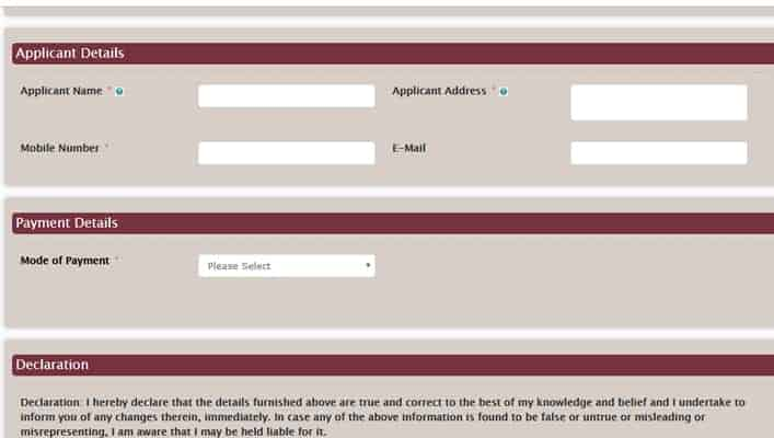 Saral Haryana Marriage Registration Online Form Payment