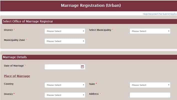Saral Haryana Marriage Registration Online Form