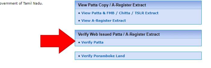 TN Verify Patta Chitta Online