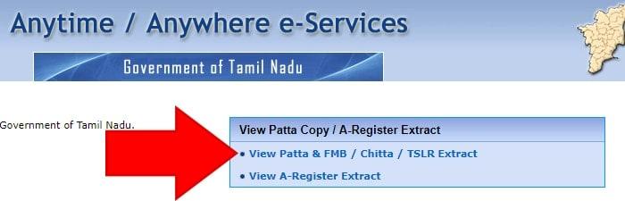 TN View Patta Chitta Online status
