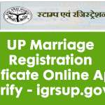 UP Marriage Registration Certificate Online Apply, Verify – igrsup.gov.in