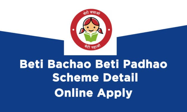 Beti Bachao Beti Padhao Scheme Detail and Online Apply