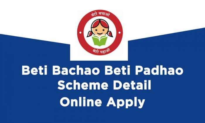 Beti Bachao Beti Padhao Scheme Detail Online Apply