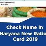 Check Name in Haryana New Ration Card List 2019