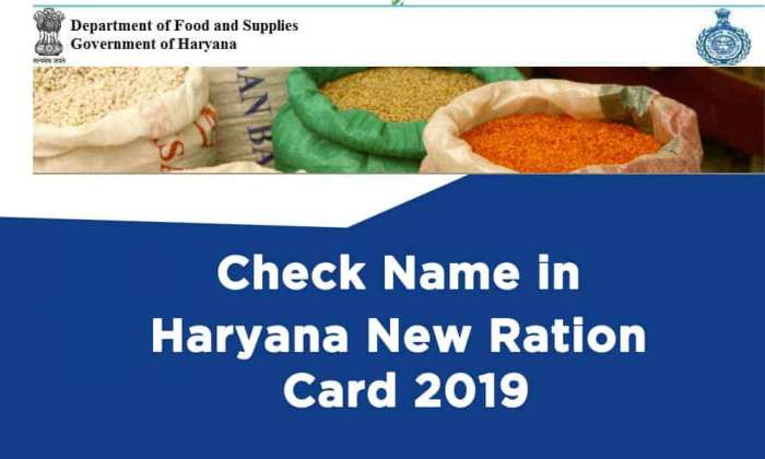 Check Name in Haryana New Ration Card 2019