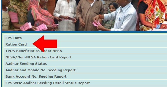 Haryana New Ration Card Search