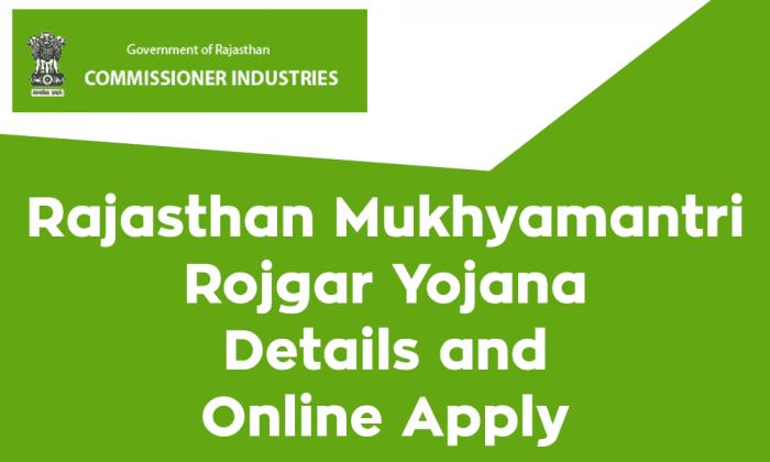 Rajasthan Mukhyamantri Rojgar Yojana Details Online Apply