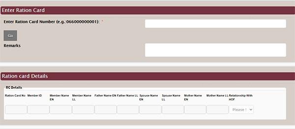 Saral Haryana Ration Card Add Member Application Form