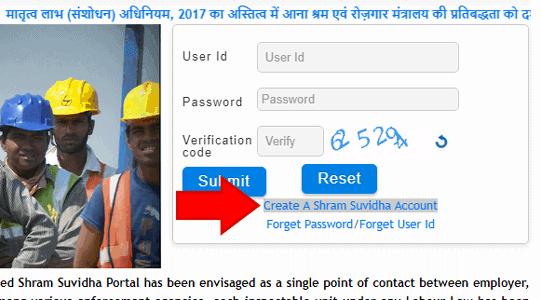 Shram Suvidha Portal Register Online