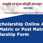 UP Scholarship Online Apply and Pre Matric or Post Matric Scholarship Form