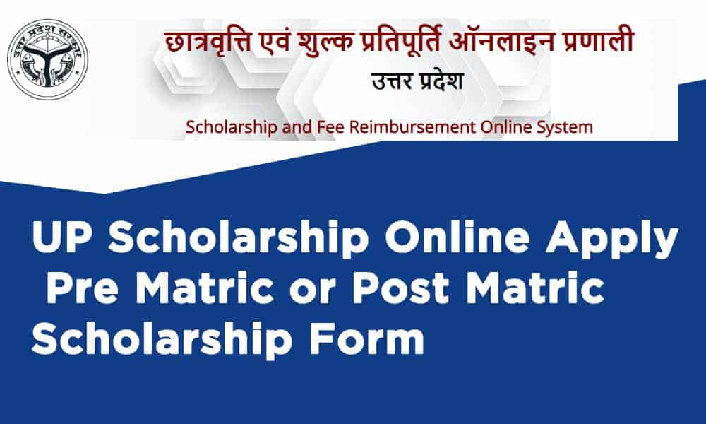 UP Scholarship Online Apply – Pre Matric or Post Matric Scholarship Form