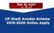 AP ADARANA – II Scheme Details, Online Apply, Application