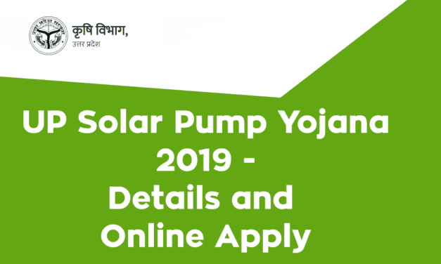 UP Solar Pump Yojana 2019 -Summer Subul Pump – Details and Online Apply