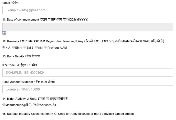 Udyog Aadhaar Memorandum Form Part 3