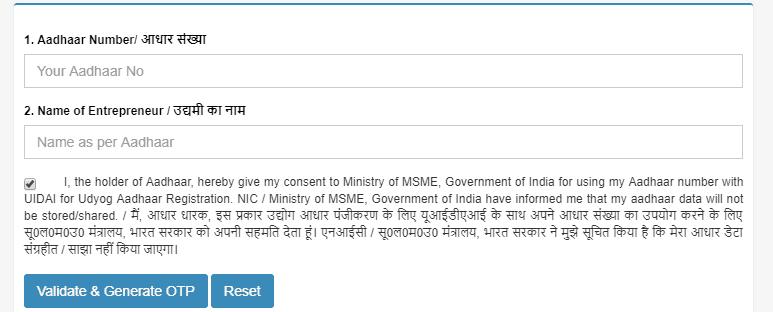 Udyog Aadhaar Register Online