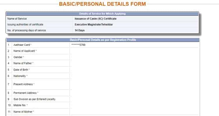 Delhi Caste Certificate Application Form