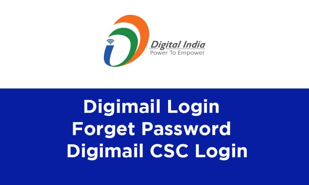 Digimail Login | Forget Password | Digimail CSC Login