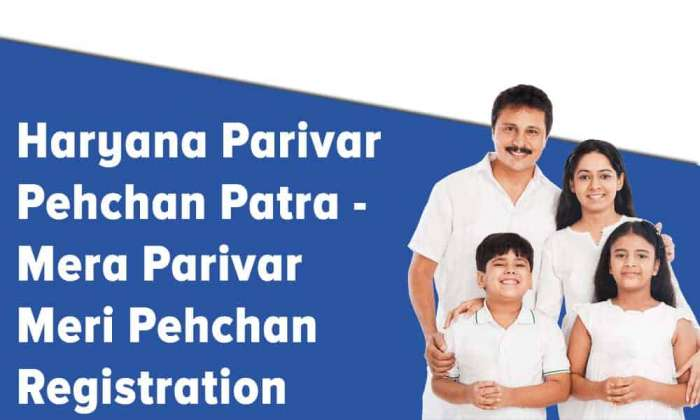 Haryana Parivar Pehchan Patra Mera Parivar Meri Pehchan Registration