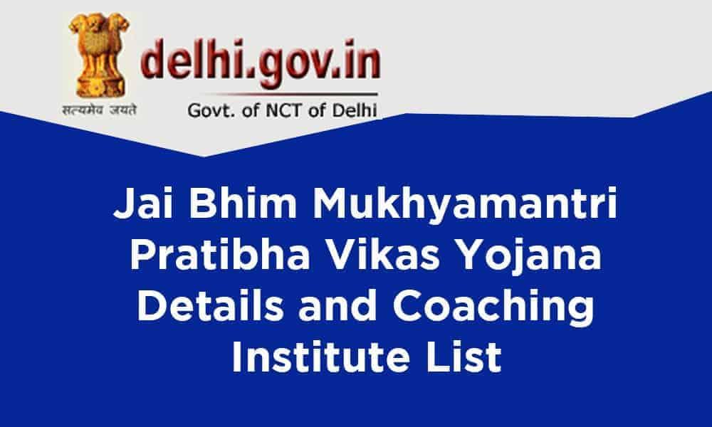 Jai Bhim Mukhyamantri Pratibha Vikas Yojana Details and Coaching Institute List