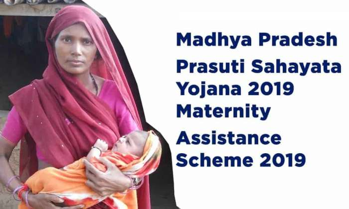 Madhya Pradesh Prasuti Sahayata Yojana 2019