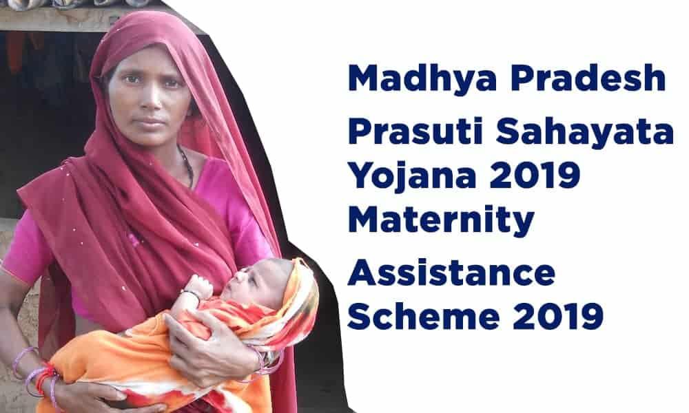 Madhya Pradesh Prasuti Sahayata Yojana 2019 | Maternity Assistance Scheme 2019