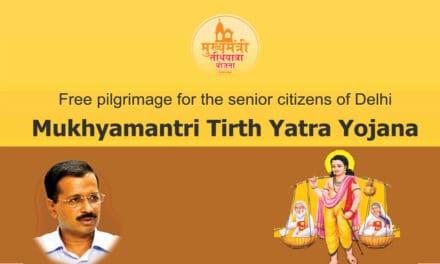 Delhi Mukhyamantri Free Tirtha Yatra Yojana Application Form