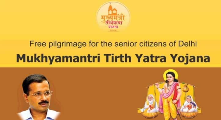 Online Yojana - All Govt Schemes Informations