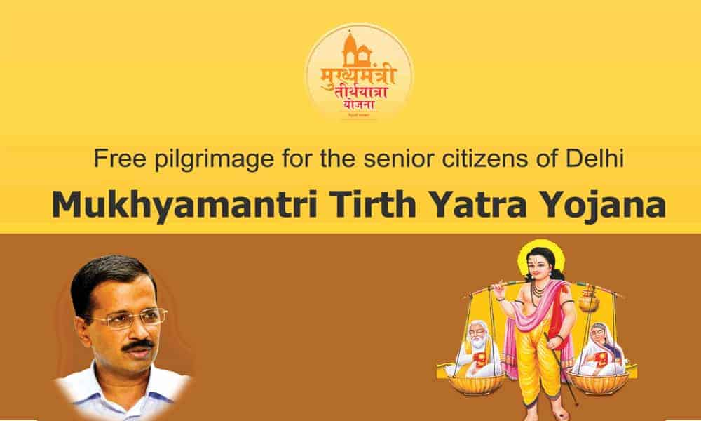 Delhi Mukhyamantri Free Tirtha Yatra Yojana Application Form