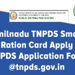 Tamilnadu Smart Ration Card Apply and tnpds.gov.in