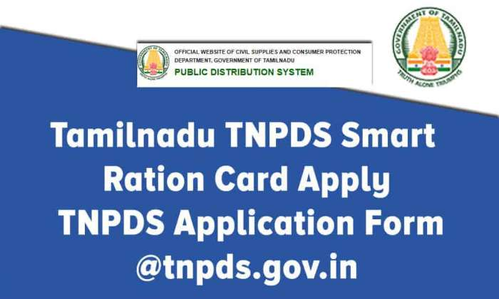 Tamilnadu TNPDS Smart Ration Card Apply