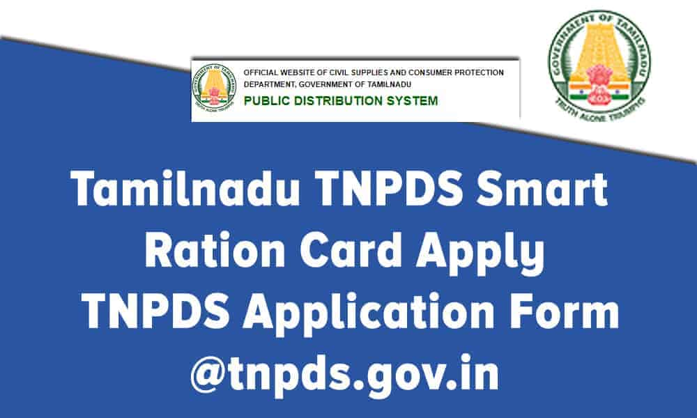 Tamilnadu TNPDS Smart Ration Card Apply – TNPDS Application Form@tnpds.gov.in