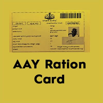 AAY Ration Card
