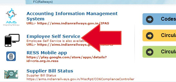 AIMS Portal Employee Self Service