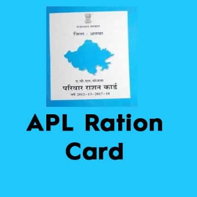 APL Ration Card