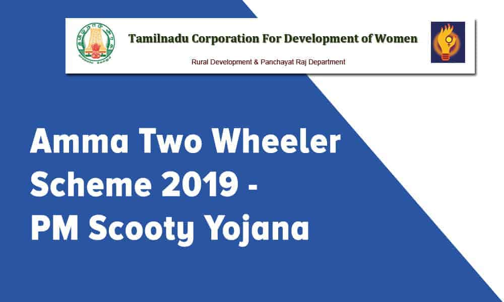 Amma Two Wheeler Scheme 2019 – PM Scooty Yojana