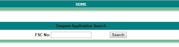Deepam FSC Application Search