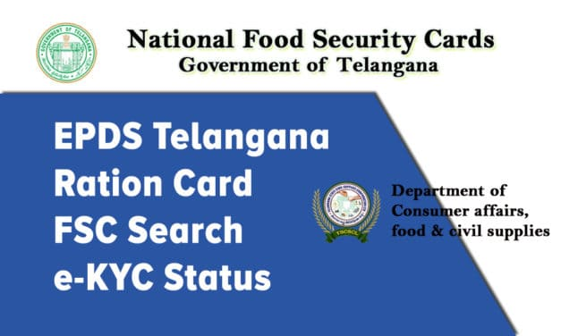EPDS Telangana Ration Card | FSC Search | e-KYC Status