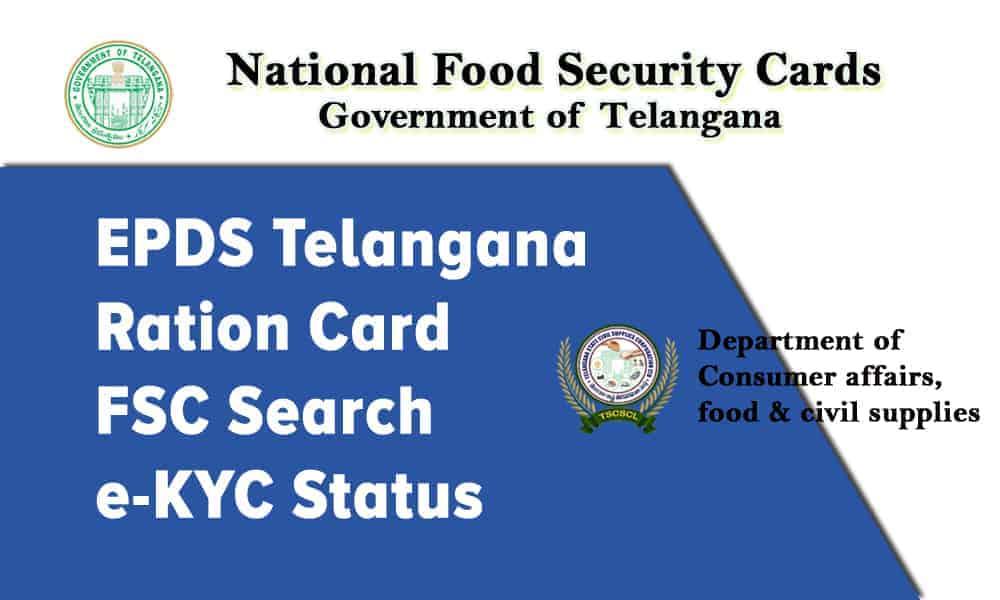 EPDS Telangana Ration Card | FSC Search | e-KYC Status
