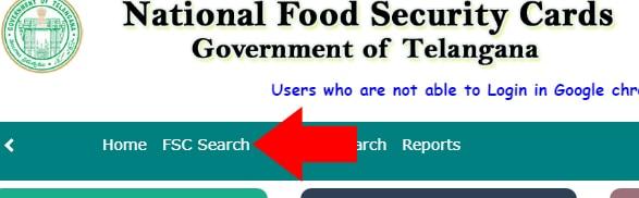 FSC Search EPDS Telangana