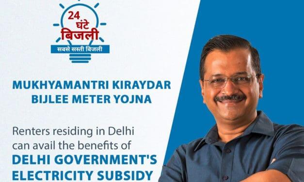 Mukhyamantri Kirayedar Bijli Meter Yojana – Delhi Prepaid Electric Meter