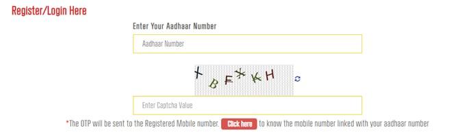 Mukhymantri Yuva Nestham Apply Online