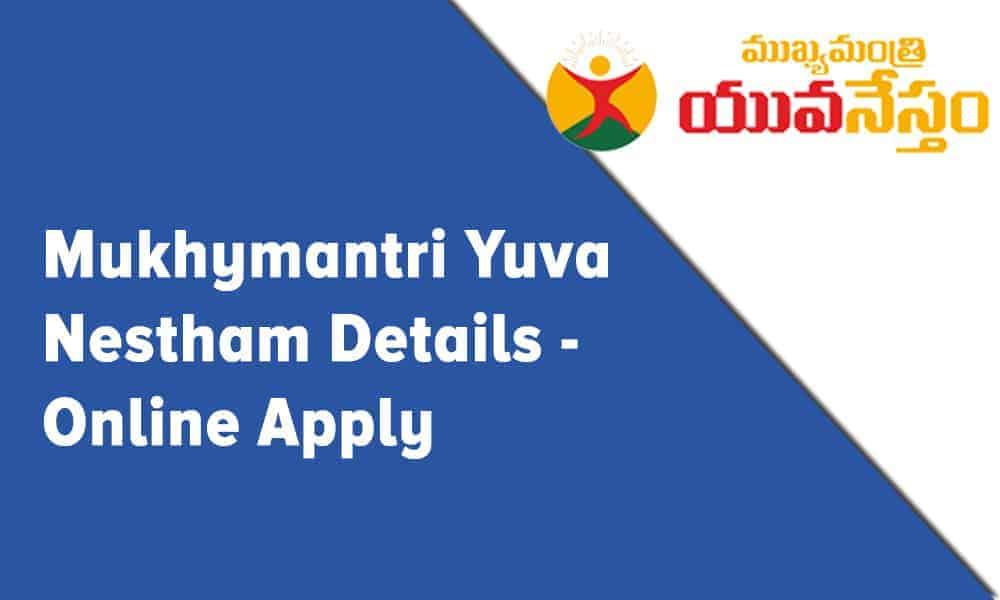 Mukhymantri Yuva Nestham Details – Online Apply