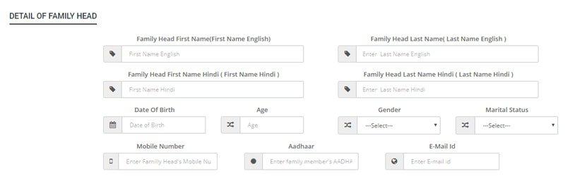 SSSM ID registration page Family head Detail